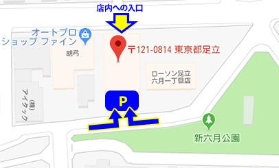 西新井駐車場.jpg