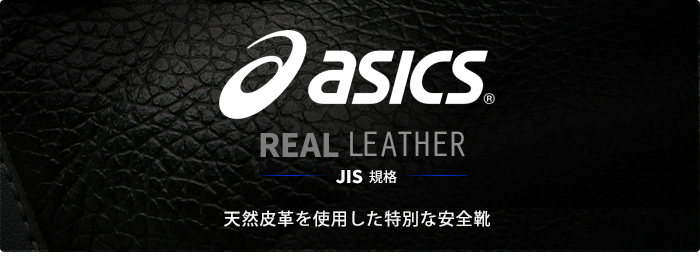 2015asics70S71S_0_01.png