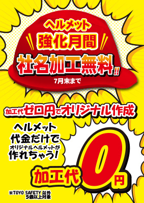 resize_2021_osusume.jpg
