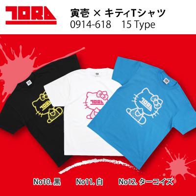 コラボTシャツ10-12