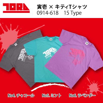 コラボTシャツ4-6