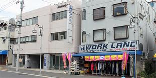 shop-honsya.png