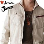 自重堂Jawinシリーズ