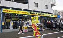 thumbnail-shopdtl-omori-216-130.jpg