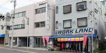shop-honsya.pngのサムネイル画像