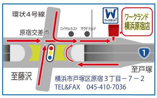 wkland_yokohamaharajyuku_map.jpg