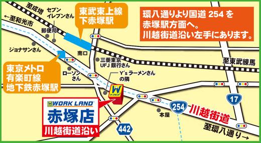 akatuka_map.jpg