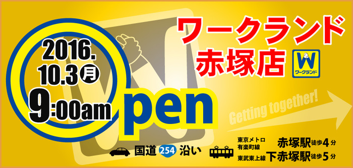 news-akatuka-open.jpg