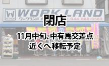 2017_close_arima.jpg