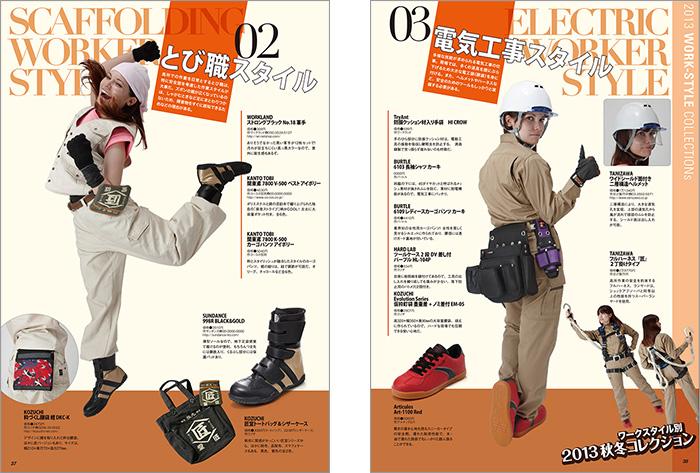 tokumasyoten-book-02.jpg