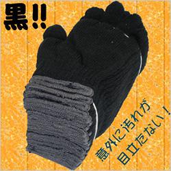 tokumasyoten-book-04.jpg