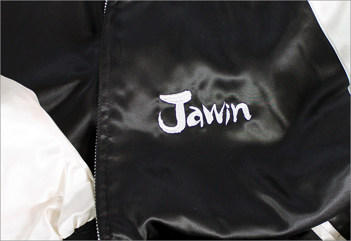 topics-jawin-jumper05.jpg