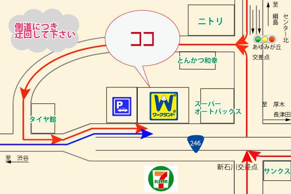 http://www.t-workland.com/sohonten-chizu.jpg