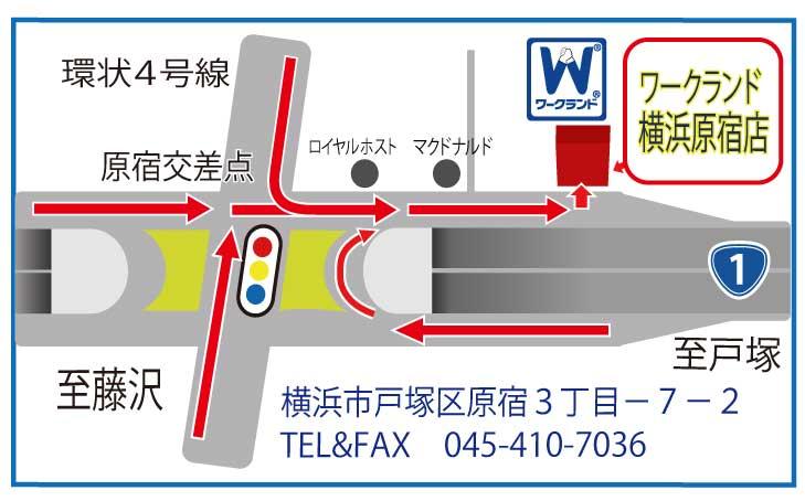 http://www.t-workland.com/wkland_yokohamaharajyuku_map.jpg